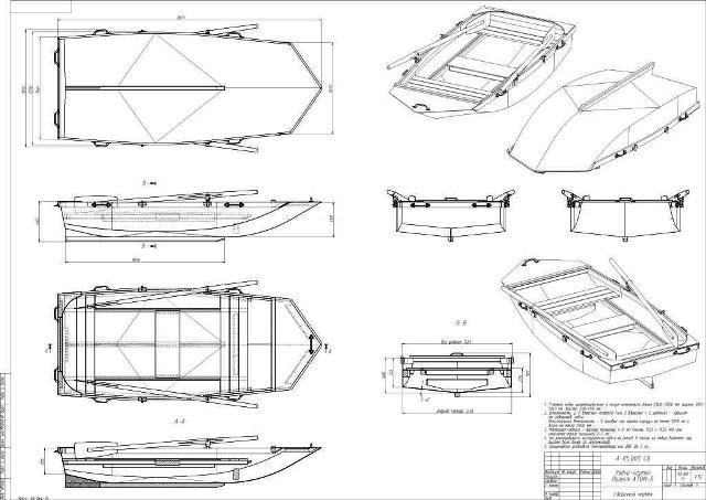 лодка с фанеры схема чертеж